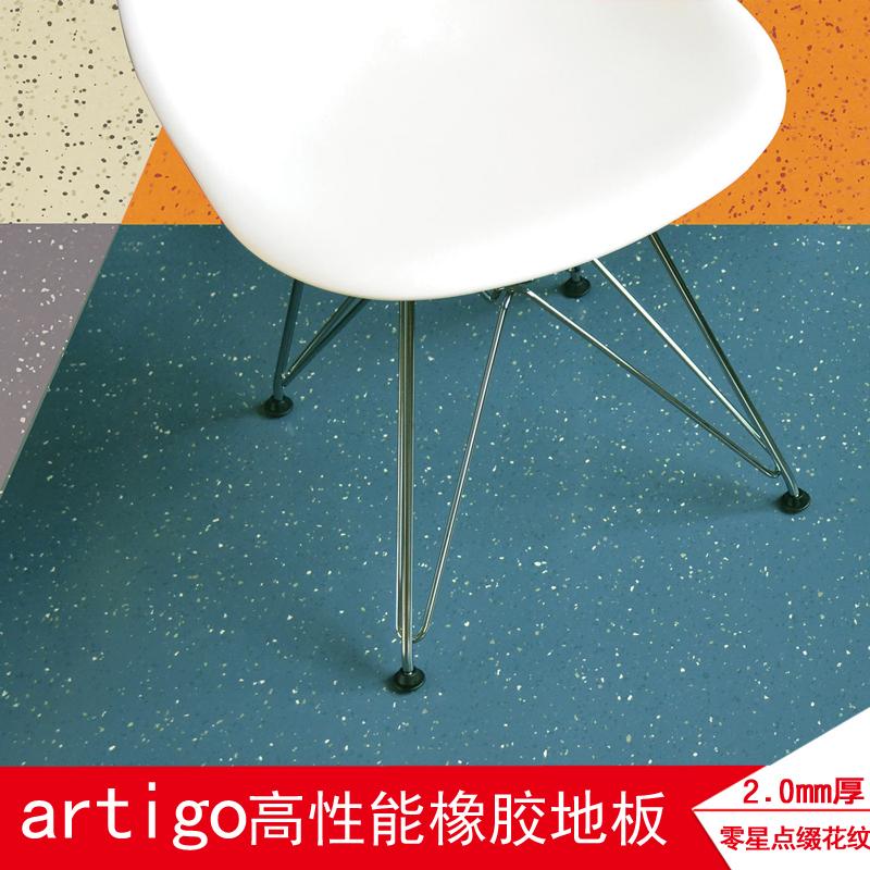 雅迪高高性能橡胶地板 地板塑胶 室内外pvc地胶 环保防滑橡胶地板