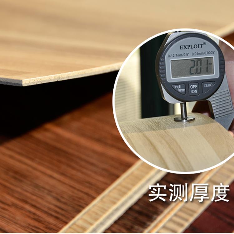 PVC地板 木纹系列地胶 塑胶地板