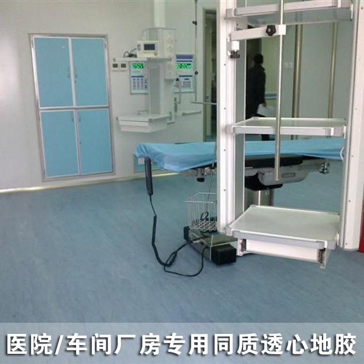 纯色同质透心PVC地板 医院手术室厂房车间抗菌PVC地胶