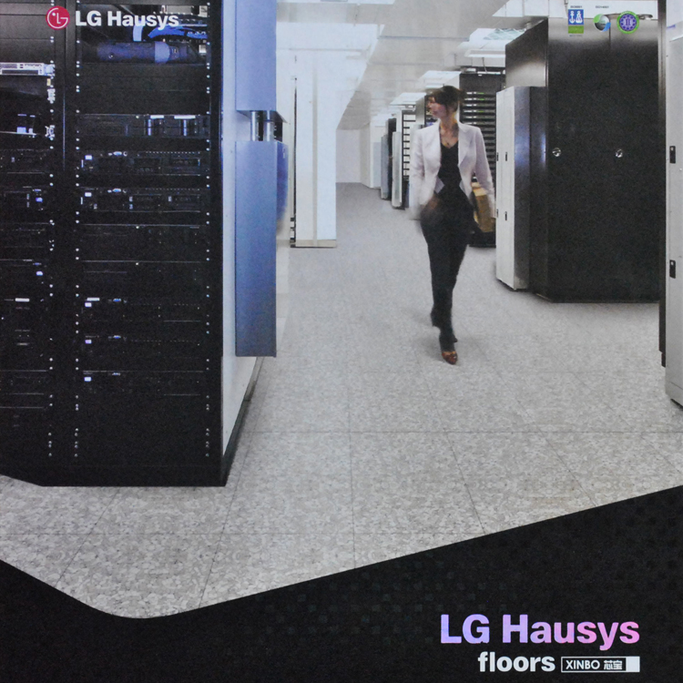 同质透心PVC防静电地板 LG防静电地板 厂房五金模具车间PVC地胶