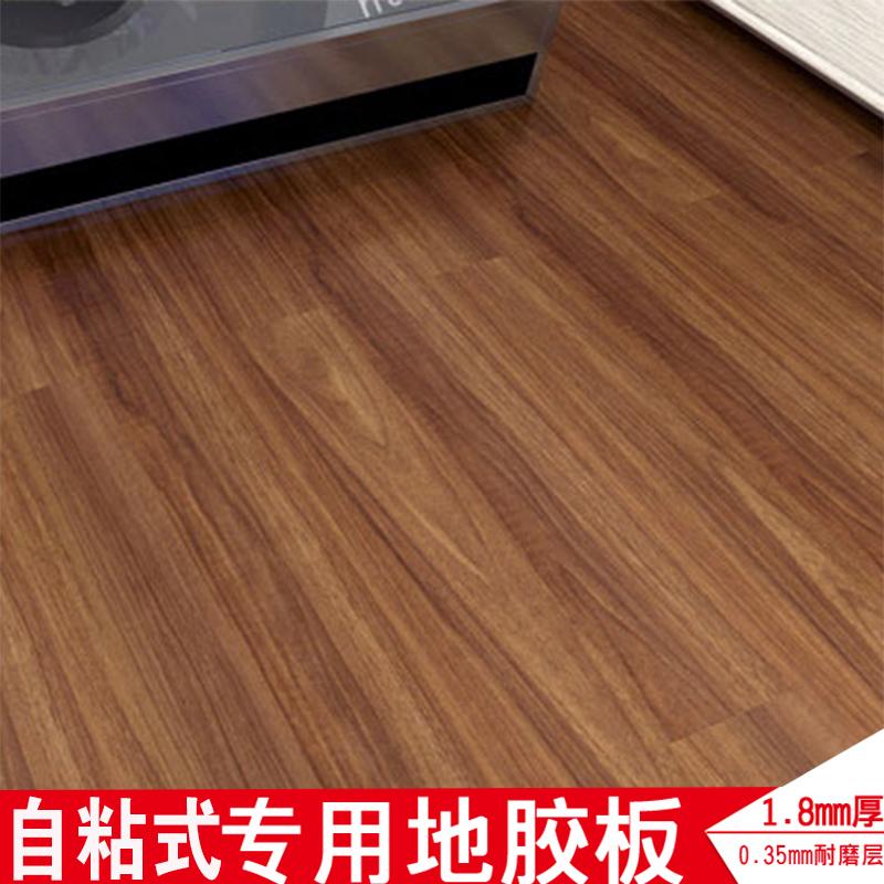 自粘免胶PVC地板 石塑地板 仿木纹家用商用防滑地板