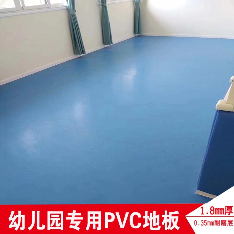 幼儿园专用PVC地板 儿童房 儿童活动中心地板