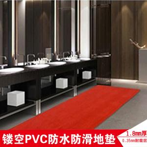 浴室卫生间厨房过道镂空PVC防水防滑地垫