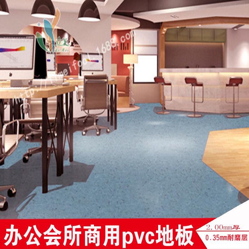 PVC地板 商用石塑地板 办公会所竞博电竞竞猜