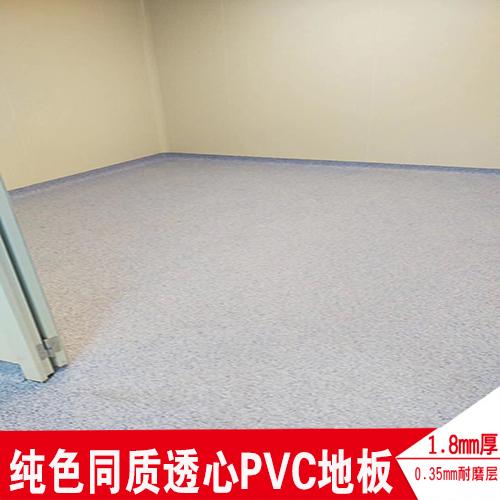 纯色同质透心PVC地板 医院手术室厂房车间抗菌PVC竞博电竞竞猜