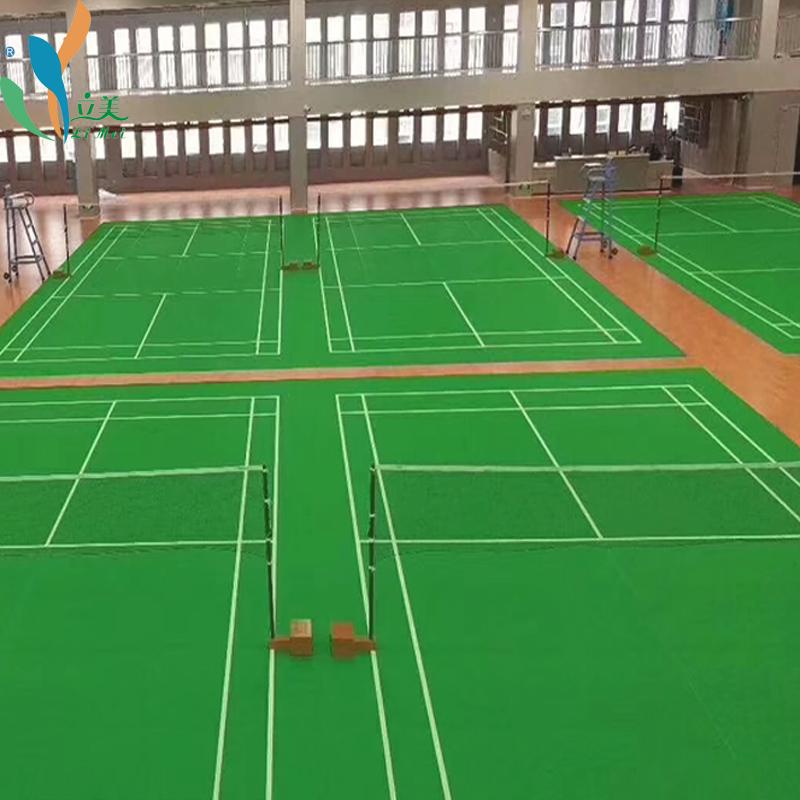 东莞高埗羽毛球馆-运动地胶设计案例