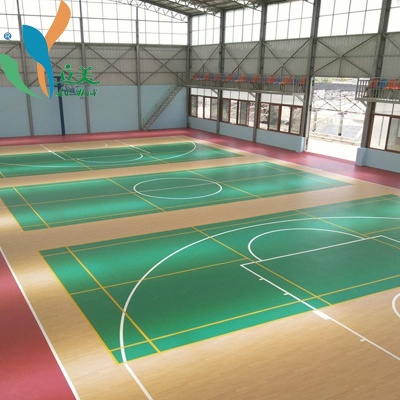 广东浙江篮球场运动地胶客户设计案例