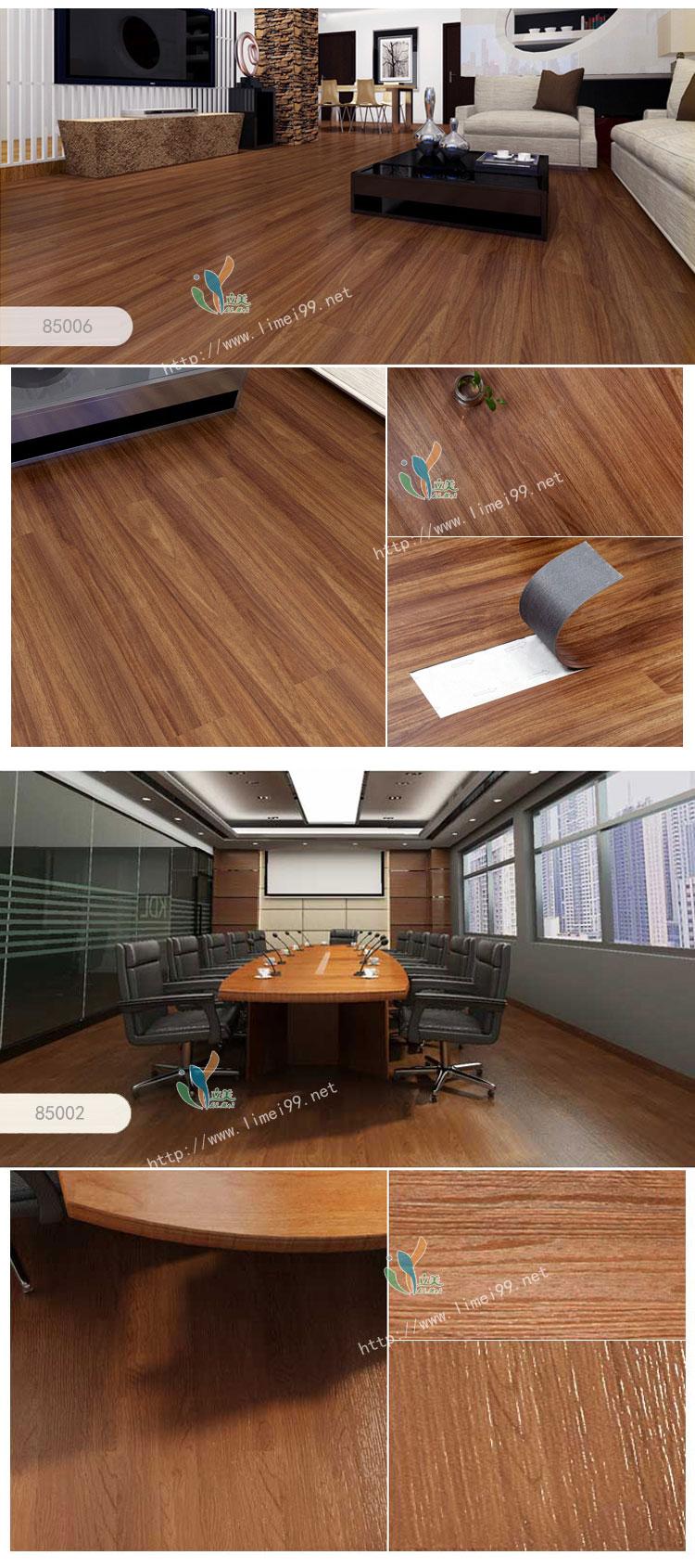 免胶仿木纹地板革